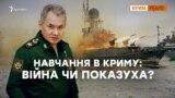 Крим – південний фронт Росії?