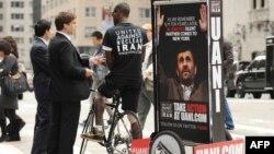 Нью-Йорк. Акция противников ядерной программы Ирана