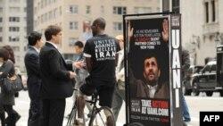 Митинг против ядерной программы Ирана в Нью-Йорке в сентябре этого года