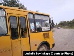 Агитационный автобус в Пустошке