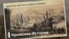 Крымское ханство. Запорожский вектор