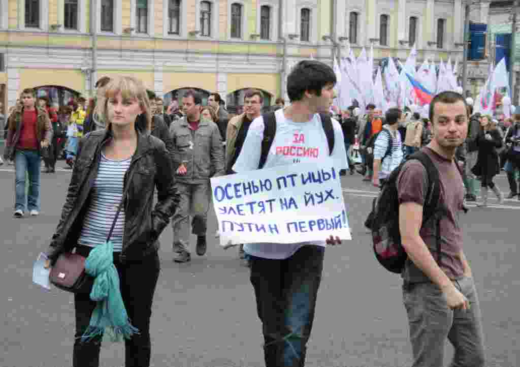 """In the fall, birds fly 'south.' Putin will be the first,"" a wordplay on a vulgar Russian saying"