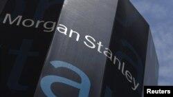 Morgan Stanley bankının qərargahı