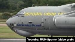 Один з «Ілів», що літають зараз за кордон, носить ім'я Олександра Бєлого