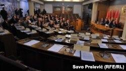 Jovana Marović: Treba se fokusirati na dijalog i iznalaženje rješenja (na slici: Skupština Crne Gore)