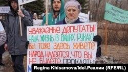 Митинг против строительства МСЗ в Казани. 22 апреля 2018 года