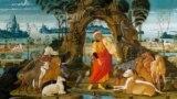 Якопо дель Селлайо. Орфей, играющий животным. Между 1480 и 1490.