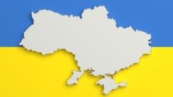 Історична Свобода | 830-років першої згадки слова «Україна»