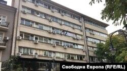Сградата, в която се е помещавало ръководството на ОФ