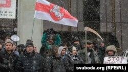 Протест підприємців в Мінську, 26 лютого 2016 року