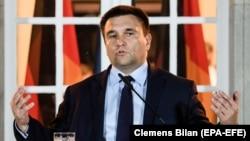 Павло Клімкін