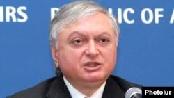 Armenia - Foreign Minister Edward Nalbandian.