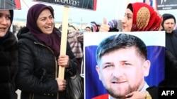 На демонстрации в поддержку Рамзана Кадырова (Грозный, 22 января 2016 года).