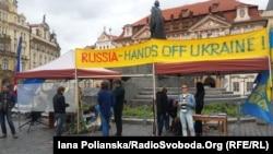 На «Празькому майдані» у центрі чеської столиці