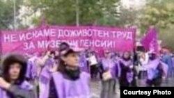 Proteste sindicale la Sofia
