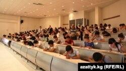 Бишкектеги ЖОЖдордун биринде экзамен тапшыруу учуру. 10-июль, 2013-жыл