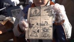 У Запоріжжі святкують Покрову на Хортиці (відео)