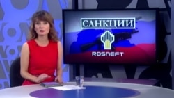 """""""Настоящее Время. Итоги"""" 1 августа 2015"""