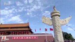 АҚШ пен Қытай арасында келіссөздер жанданды