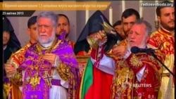 У Вірменії канонізували 1,5 мільйона жертв масового вбивства вірмен