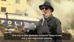 В Тбилиси вспомнили 7 ноября 2007 года