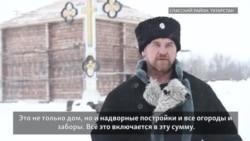 Православная община в Болгаре