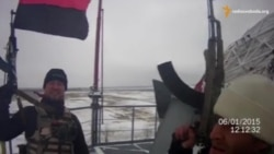 Червоно-чорний прапор на метеостанції Донецького аеропорту