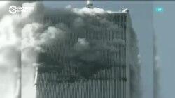 Что могло быть на месте башен-близнецов после 9/11