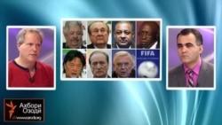 Боздошти мақомдорони ФИФА чӣ паёмад хоҳад дошт?