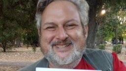 Bulgarian author Svetoslav Nahum