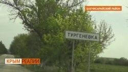 Их хлебом играли в футбол, называли людоедами | Крым.Реалии ТВ (видео)