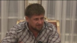 Kadyrov Talks About Estemirova