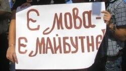 Кто кого за язык тянет? Право крымчан на украинский и крымскотатарский | Радио Крым.Реалии