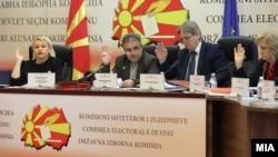 Државна изборна комисија ДИК
