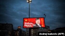 Қытай президентіне алғыс жазылған плакат. Белград, 30 наурыз 2020 жыл.