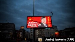 Bilbord s kineskim predsjednikom Si Đinpinginom u Beogradu, april 2020.