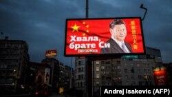 Фотография рекламного щита, сделанная в апреле 2020 года в Белграде, Сербия, с изображением китайского лидера Си Цзиньпина и надписью: «Спасибо, брат Си»