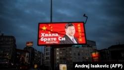 Bilbordi zahvalnosti kineskom predsedniku u centru Beograda, mart 2020.