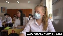 В одной из школ города Душанбе