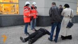Прарасейскія актывісты напалі на марш еднасьці ў Данецку