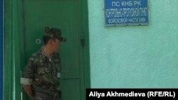 Алматы облысының Үшарал қаласындағы шекара заставасы. (Көрнекі сурет).