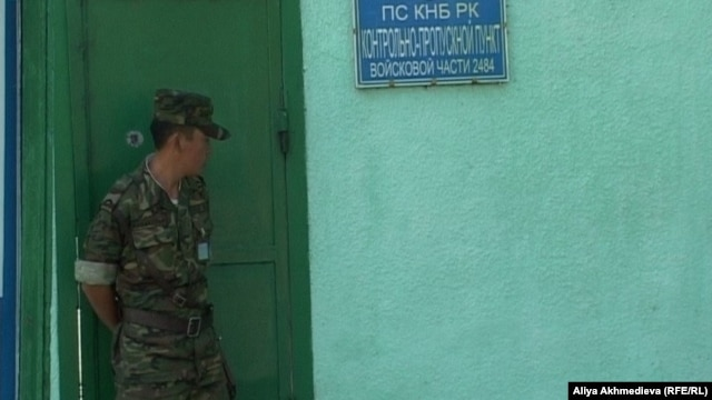A file photo of a Kazakh border post.