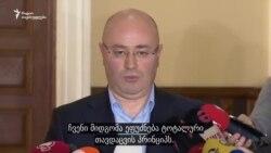 ლევან იზოიას კომენტარი