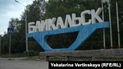 Baykalsk