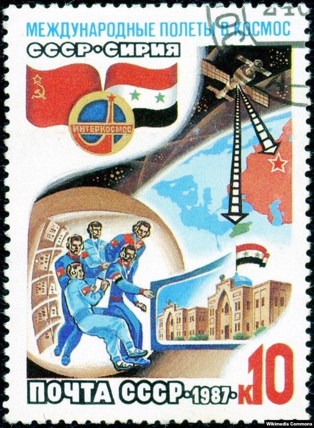 Советская почтовая марка в честь космического полета 1987 года