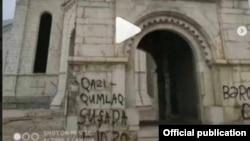 Собор Сурб Аменапркич Казанчецоц в Шуши подвергся вандализму (со страницы Первопрестольного Святого Эчмиадзина в Facebook)