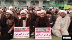 Iran, 30 decembrie 2017.
