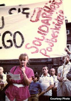 Ґражина Станішевська під час виступу коли була активісткою «Солідарності»
