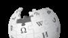 Википедија на македонски јазик - лого