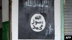د داعش وسله والو ډلې نښه. عکس له ارشیفه
